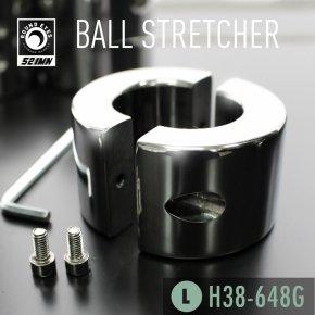 【Lサイズ】521MN ラウンドアイズ ボールストレッチャー ねじ式 159 ステンレス メタル コックリング 睾丸