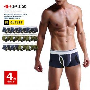 【訳あり】【4枚セット】4+PIZ アーミープリント ボクサーパンツ ローライズ ボクサーブリーフ メンズ