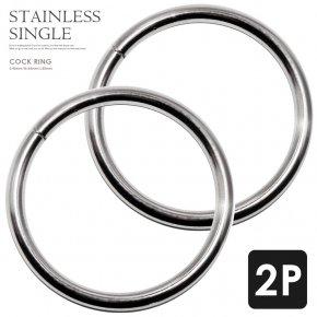 521MN コックリング シングル 1連 【2本セット】 003 シングル メタル ステンレス