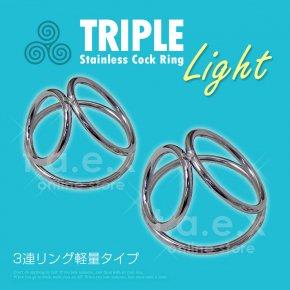 521MN コックリング 3連 トリプルリング・ライト 軽量タイプ 040 メタル