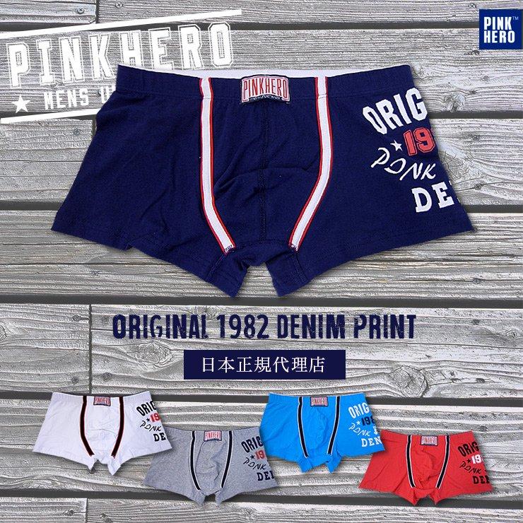 【日本正規代理店】PINKHERO 1982 サイドプリント ボクサーパンツ メンズ スーパーローライズ 005