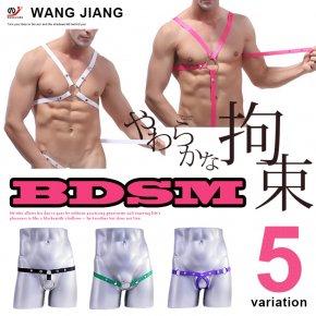 WJ [WANG JIANG] 選べるやわらかボンテージ ハーネス コックリング ストラップ 下着 017022