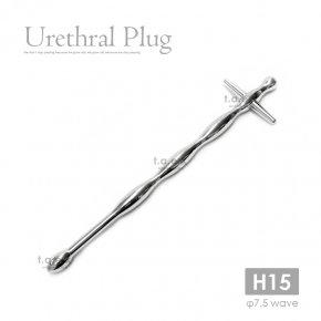 Urethral Plug クロスハンドル WAVE 067 ステンテス製 ウエーブ 尿道プラグ 尿道ブジー Uプラグ 尿道責め 尿道拡張