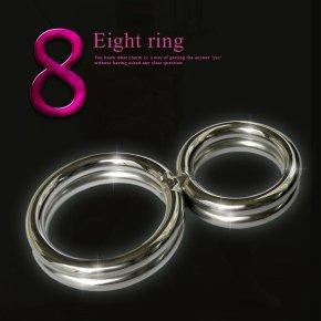 メタル ツイスト エイトリング コックリング 077 ペニスリング 金属