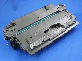 Canon(キャノン) トナーカートリッジ527 即納リサイクル品