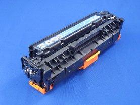 Canon(キャノン) トナーカートリッジ318 シアン 即納リサイクル品