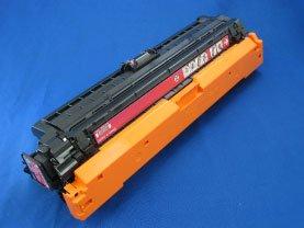 Canon(キャノン) トナーカートリッジ322 マゼンタ 現物リサイクル品