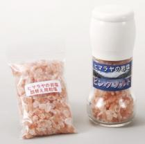 ヒマラヤ岩塩ミル付ピンクソルト(詰替え用付き) 70g