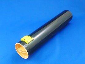 FUJI XEROX(富士ゼロックス) CT200614 トナーカートリッジ イエロー 汎用品
