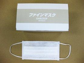 ファインマスク(白) FM1709A-W 1箱(50枚入)