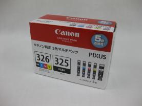 Canon(キャノン)BCI-326+325 5色 マルチパックインク 純正品