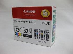 Canon(キャノン)BCI-326+325 6色 マルチパックインク 純正品