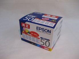 EPSON(エプソン)IC6CL50 6色パックインク 純正品