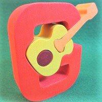 木製アルファベットパズル G  guitar   ギター      /アルファベットパズル/木製パズル/木のおもちゃ/知育玩…