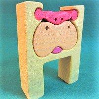 木製アルファベットパズル H   hippo  カバ      /アルファベットパズル/木製パズル/木のおもちゃ/知育玩…