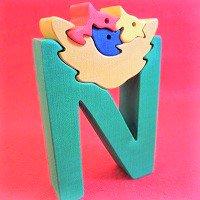 木製アルファベットパズル N    nest   鳥の巣      /アルファベットパズル/木製パズル/木のおもちゃ/知育玩…