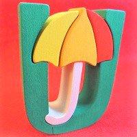 木製アルファベットパズル U  umbrella     傘      /アルファベットパズル/木製パズル/木のおもちゃ/知育玩…