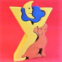木製アルファベットパズル Y  yap     犬(の鳴き声) イヌ ワンコ      /アルファベットパズル/木製パズル/木のおもちゃ/知育玩…