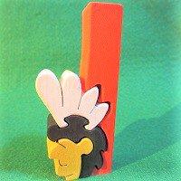 木製アルファベットパズル I   indian  インディアン       /アルファベットパズル/木製パズル/木のおもちゃ/知育玩…
