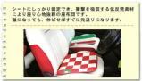 【即納】CABANA チェッカー シングルシート クッション