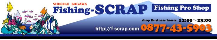 FISHING-SCRAP