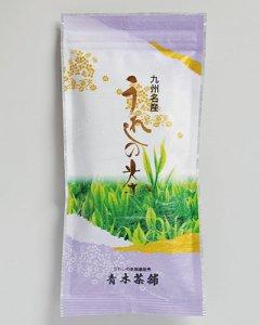 煎茶 【天霧】100グラム