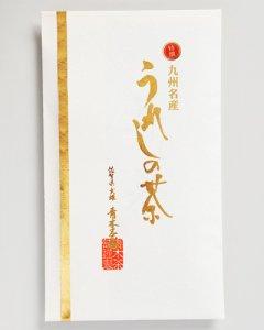 煎茶 【白露】100グラム