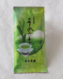 煎茶 【朝霧】 100グラム