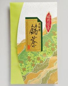 煎茶  【夕露】 100グラム