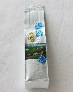 粉茶 【如月】 200グラム
