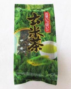 玄米茶 【長月】200グラム