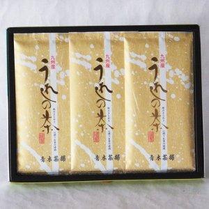 煎茶 【夕霧】100グラム☓3 3,000円
