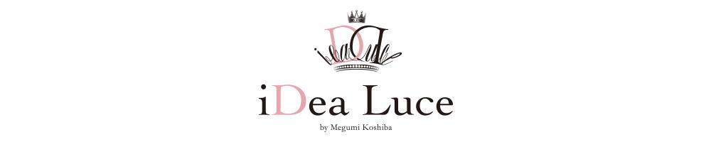 iDea Luce  イデアルーチェ|大人リアルクローズセレクトショップ