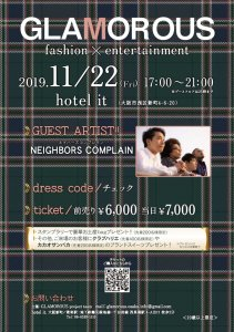 11/22  GLAMOROUS チケット