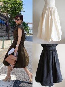 ミリタリーバルーンスカート