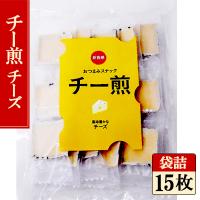 チー煎15枚(チーズ味)