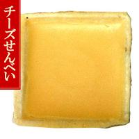 一口【元祖】チーズせんべい