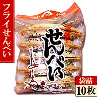 フライせんべい10枚(袋入)