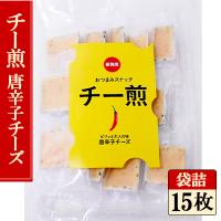 チー煎15枚(唐辛子味)