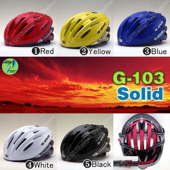【JCF推奨 軽量自転車ヘルメット★送料無料】G-103 ソリッド★フリーサイズ【子供】【大人】【ジュニア】