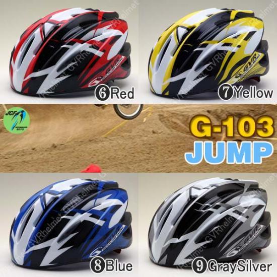 【JCF推奨 軽量自転車ヘルメット★送料無料】G-103 ジャンプ★フリーサイズ【子供】【大人】【ジュニア】