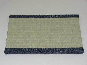 小畳 紺系