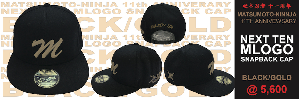 11th M logo SNAPBACK cap BLACK/GOLD