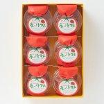 ★えっ!トマト6個★</br>八代産「はちべえトマト」のピューレにを独自の方法で仕上げた「はちべえトマト」の旨みがギュッと詰まった一口サイズのグミです。