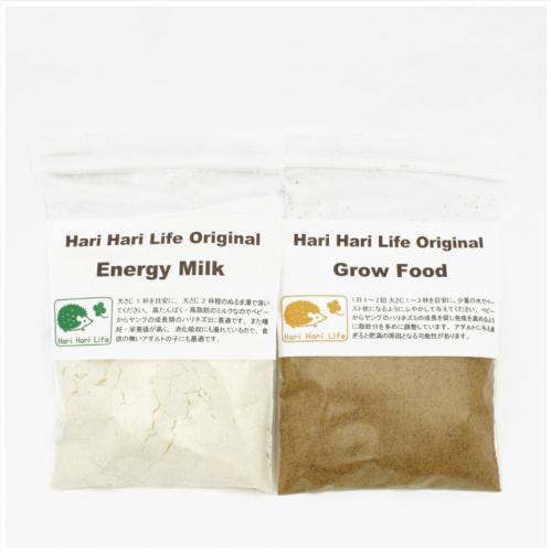 お試しエネルギーミルク(50グラム)とグロウフード(70グラム)≪通販限定・お一人様一点限り・レターパック対応…