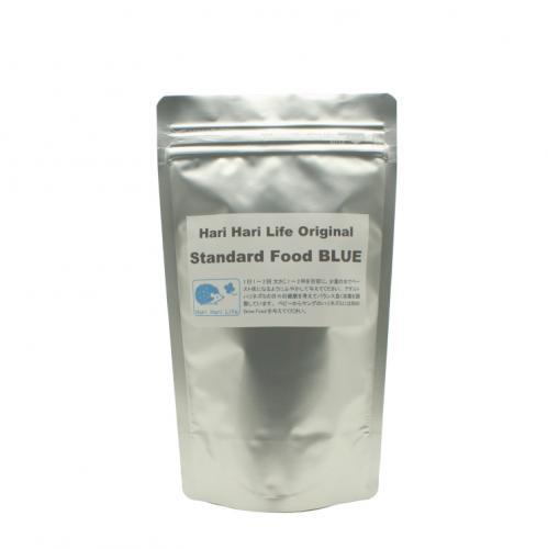 <<レターパック対応>>スタンダードフードBlue (200グラム)