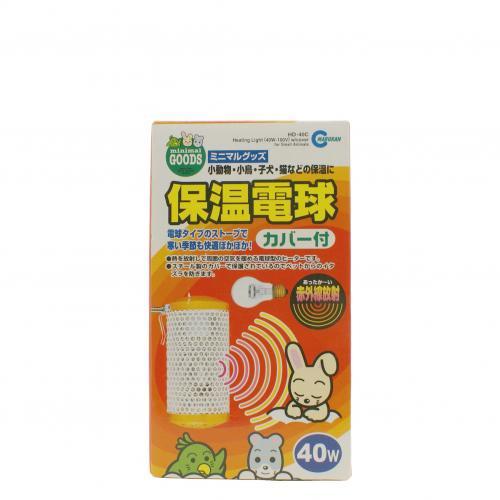 保温電球カバー付 40W