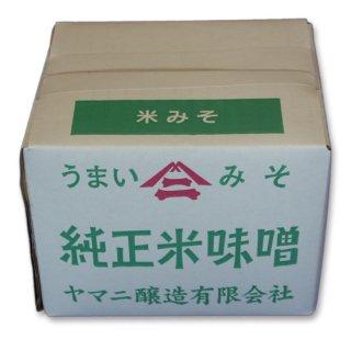 米味噌(2kg)