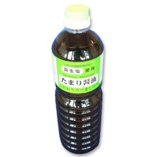 たまり醤油(1L)