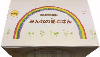 「腸キレイ」焙煎ミネロン(徳用12箱)